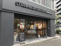 ストリーマーコーヒー カンパニー 茅場町店(STREAMER COFFEE COMPANY)の写真・動画_image_214063
