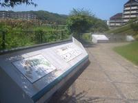 史跡新池ハニワ工場公園の写真・動画_image_214106