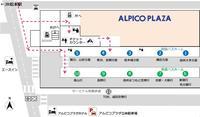 松本駅の写真・動画_image_214752