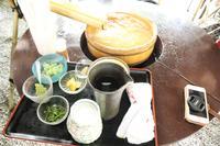 長瀞 花のおもてなし 長生館の写真・動画_image_214756