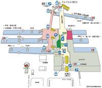 松本駅の写真・動画_image_215033