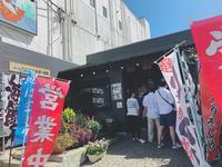 魚料理 みうらの写真・動画_image_215440