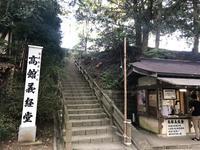 高館(義経堂)の写真・動画_image_216253