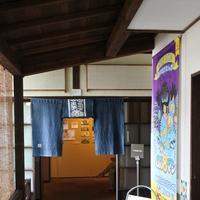 郡上八幡楽藝館の写真・動画_image_219261