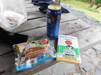花岡公園の写真・動画_image_219322