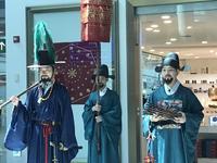 仁川国際空港(Incheon International Airport)の写真・動画_image_220304