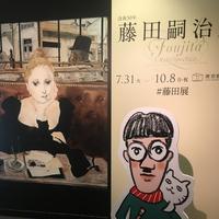 東京都美術館の写真・動画_image_221989