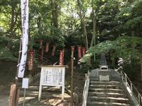 総持寺の写真・動画_image_222152