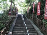 総持寺の写真・動画_image_222153