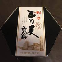 杉乃井ホテルの写真・動画_image_222414