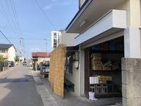 宮川製麺所の写真・動画_image_222546