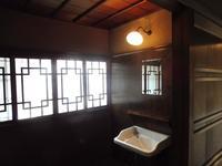 旧三井家下鴨別邸の写真・動画_image_223014