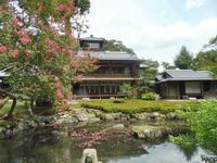 旧三井家下鴨別邸の写真・動画_image_223016