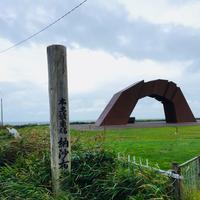 納沙布岬の写真・動画_image_223699