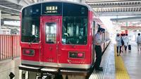 箱根湯本駅の写真・動画_image_224721