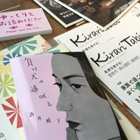 Books under Hotchkissの写真・動画_image_224759