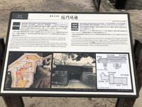 松山城の写真・動画_image_224971