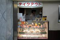 コンパル メイチカ店の写真・動画_image_226996