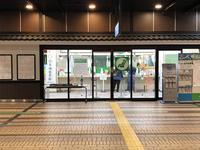 越後湯沢駅の写真・動画_image_227471