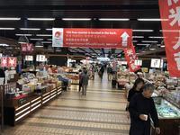 越後湯沢駅の写真・動画_image_227472