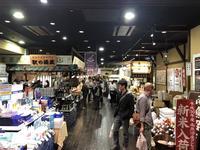 ココロ湯沢ぽんしゅ館の写真・動画_image_227483
