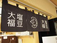 すずめの写真・動画_image_228946