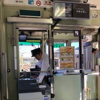 嵐山駅の写真・動画_image_232880