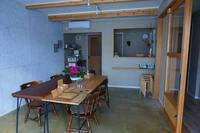 cup of tea - hostel in hida takayamaの写真・動画_image_235732