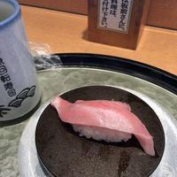地魚回転寿司丸藤の写真・動画_image_236037