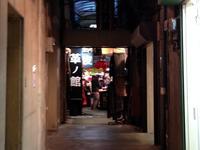 御徒町駅の写真・動画_image_23625