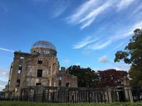原爆ドームの写真・動画_image_236300