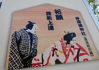 生國魂神社の写真・動画_image_236633