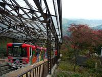 御岳山の写真・動画_image_238503