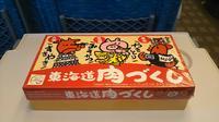 品川駅の写真・動画_image_239680