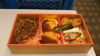 品川駅の写真・動画_image_239681