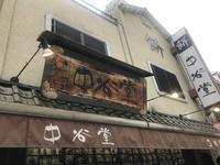 中谷堂 三条もちいどの店の写真・動画_image_240153