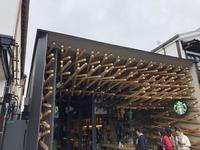 スターバックスコーヒー 太宰府天満宮表参道店(STARBUCKS COFFEE)の写真・動画_image_240614