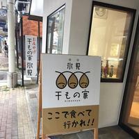 氷見市潮風ギャラリー 藤子不二雄Aアートコレクションの写真・動画_image_240897