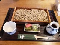 大石田駅の写真・動画_image_242640