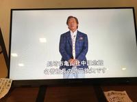長崎市亀山社中記念館の写真・動画_image_242694