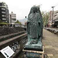 眼鏡橋の写真・動画_image_243617