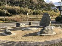 緑の道しるべ 郡家公園の写真・動画_image_244259