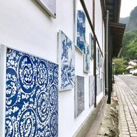 伊万里大川内山の写真・動画_image_246281