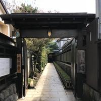 かまくら山路の写真・動画_image_246714