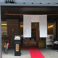 京菜味のむらの写真・動画_image_247361