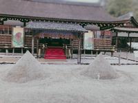 上賀茂神社(賀茂別雷神社)の写真・動画_image_247604