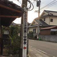 村下孝蔵「初恋」歌碑の写真・動画_image_248629