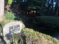 南阿蘇白川水源駅の写真・動画_image_248656