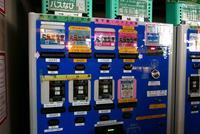 京都駅ビルの写真・動画_image_248701
