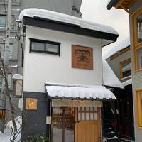 円麦の写真・動画_image_248851